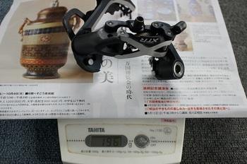DSC02586.JPG