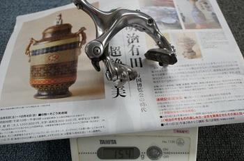 DSC02590.JPG