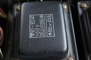 DSC02740.JPG