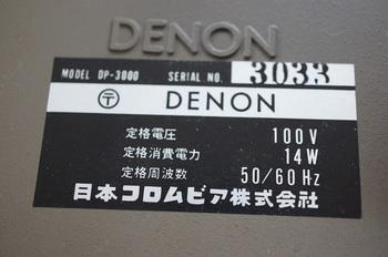 DSC03524.JPG
